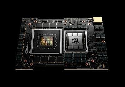 Arm、次世代GPUで2倍のFP32性能と5倍のAI性能を実現