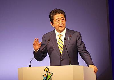 安倍首相が党大会で「悪夢のような民主党政権」 - 社会 : 日刊スポーツ