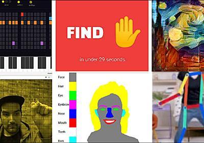 JavaScriptで開発された至高のAI・機械学習Webアプリ7選 - paiza開発日誌