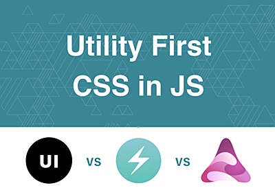 Utility First な CSS in JS フレームワークの導入と3ライブラリの比較 - JX通信社エンジニアブログ