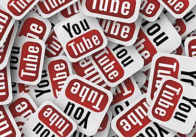 YouTubeが動画クリエイター向けの稼げる新機能「Channel Memberships」「Merchandise」「Introducing Premieres」を発表 - GIGAZINE