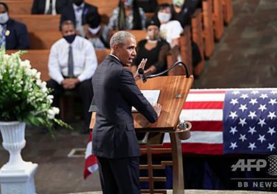 オバマ氏、トランプ氏に過去最大の非難 「権力者」が投票封じ込めに「躍起」 写真9枚 国際ニュース:AFPBB News