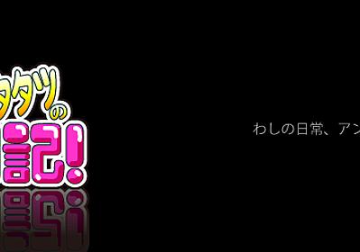 PyCharityでの広島コミュニティの発表をきっかけにして電子工作に入門できた #PyCharity - ワタタツの日記!(2021-09-12)