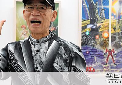 ガンダム総監督「かなり面倒くさい出来」 特別展に行列:朝日新聞デジタル