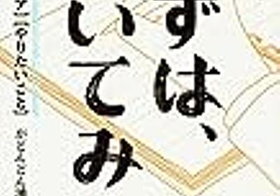『まずは、書いてみる』ー書くことでストレス発散や頭の整理ができる - Naotoのブログ解析