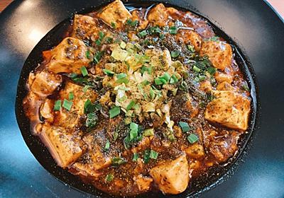 麻と辣が脳髄に響く…!神田「麻婆豆腐TOKYO」でゼロ辛から裏メニューまで旨辛を堪能してきた - ぐるなび みんなのごはん