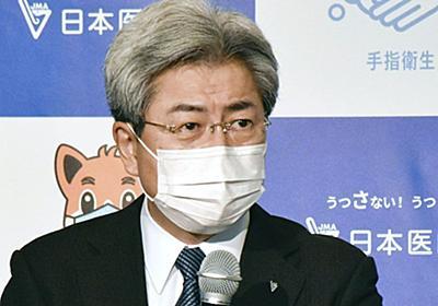 まん防の最中 日本医師会・中川俊男会長が政治資金パーティーに参加していた | 文春オンライン