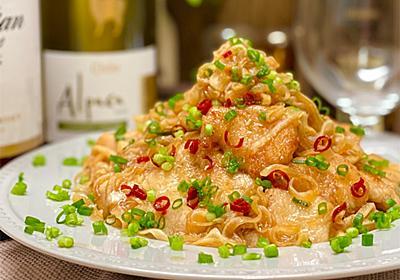 【レシピ】鶏むね肉と新玉ねぎで♬漬けないかんたん南蛮漬け♬ - しにゃごはん blog