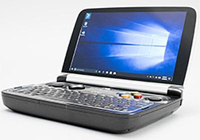 ゲーマー向け超小型PCの第2弾「GPD WIN 2」が4Gamerにやってきた! まずは従来モデルと外観を比較してみる - 4Gamer.net