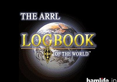 ARRLの「LoTW」にアップロードされた交信数が10億QSOを突破!! | hamlife.jp