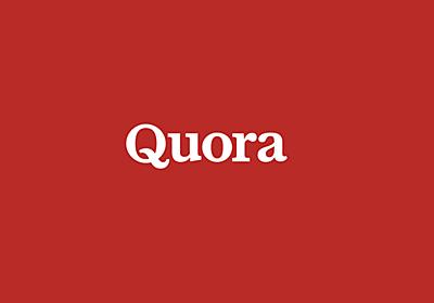 ワクチンに不安のある人は、どうすればいいと思いますか? - Quora