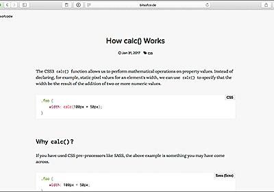 [CSS]「calc()」を使うとスゴイ便利!ページのレイアウト、要素やフォントのサイズ指定など実装テクニックのまとめ | コリス