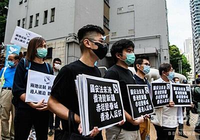 香港の国家安全法がマジでやばいwwww理論上全世界の人間に適用可能www:哲学ニュースnwk