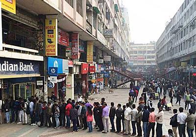 インドは「やってみなはれ」先進国:日経ビジネスオンライン