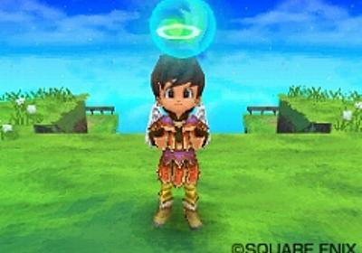 「ドラゴンクエストIX 星空の守り人」,妖精サンディも登場する物語の一部を紹介 - 4Gamer.net
