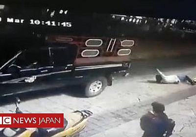 メキシコの市長、トラックで引きずり回される 道路補修めぐり農家が襲撃 - BBCニュース