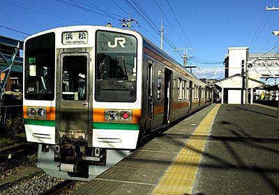 青春18きっぷ旅での目的地への移動手段、新幹線・特急列車や航空機も活用しよう! - K'z Lifelog ~青春18きっぷと乗り鉄のブログ~