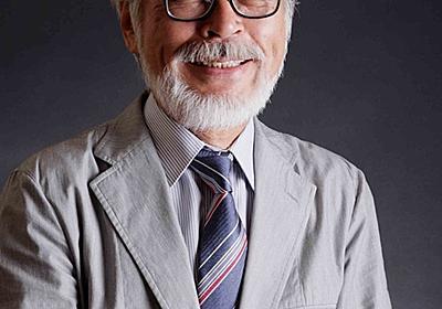 宮崎駿が38歳で監督デビューした時の鬼畜エピソードクソワロタwwwwwww:哲学ニュースnwk