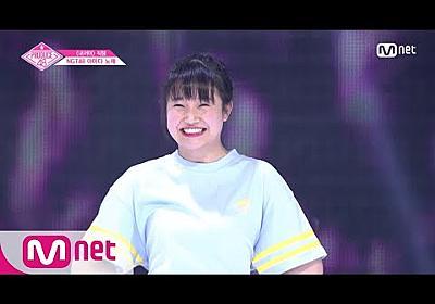 PRODUCE48 [단독/직캠] 일대일아이컨택ㅣ야마다 노에 - ♬내꺼야 180629 EP.3