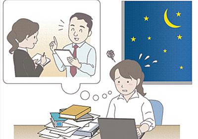 インターンシップでも「ブラック」 無給で雑務・残業  :日本経済新聞