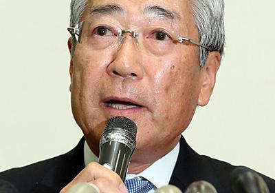 JOC竹田会長、7分で会見打ち切り 質問受け付けず:朝日新聞デジタル