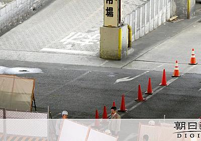 築地市場が完全に閉鎖 引っ越し作業終了、正門をふさぐ:朝日新聞デジタル