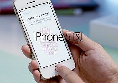 iPhone5s、両指ごと盗まれる メキシコ