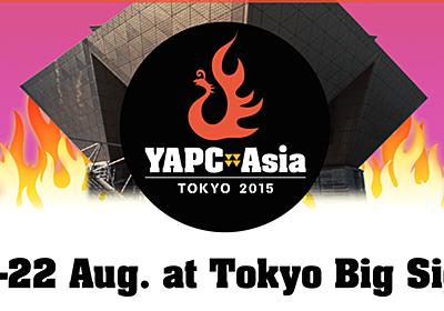 ベンチャーのexit戦略と技術選択: PerlからPython、そしてGo/Dockerへ - YAPC::Asia Tokyo 2015