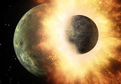 木星は「壊し屋」だった、太陽系形成過程に新説   ナショナルジオグラフィック日本版サイト