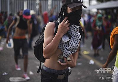 不法移民が投石すれば米兵の発砲もあり得る、トランプ大統領 写真3枚 国際ニュース:AFPBB News