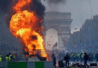 フランスで暴徒化するデモ隊の姿は「情報戦争での敗北」だとの指摘 - GIGAZINE
