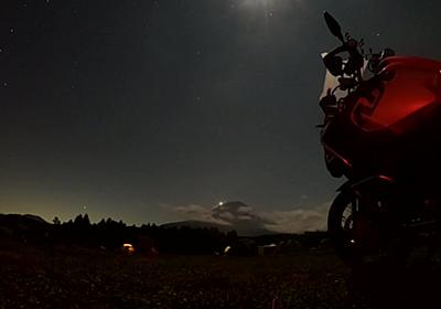 GoProで日の出を撮ろうとしたら設定間違えて世界を終わらせることに成功「笑ってしまった」「こうして世界終わったんだ」 - Togetter