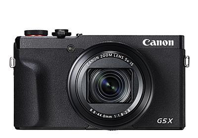 最強1インチコンデジを選ぶ!PowerShot G5 X Mark II と RX100M6/M5Aを比較してみる - toshiboo's camera