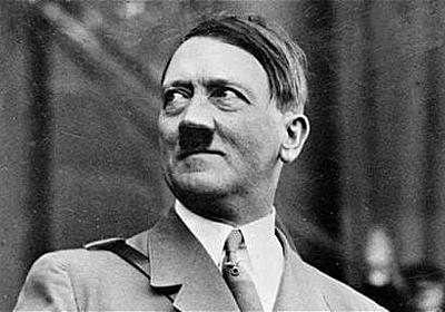 Adolf Hitler's first biography written by theFuhrer himself, according to new evidence