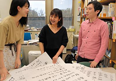 最低限の生活「シャツ何枚必要?」 子供貧困、見える化:朝日新聞デジタル