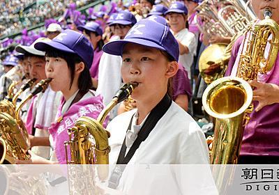 金足農、ここぞの応援曲は「耳コピ」 大観衆も味方に - 高校野球:朝日新聞デジタル