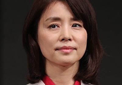 石田ゆり子もインスタ休止宣言 芸能人に広がるSNS疲れの波 | 女性自身