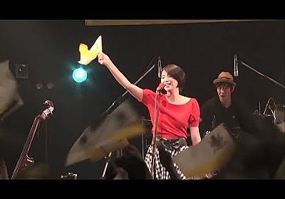 TWEEDEES「君は素敵」(2017/09/08 渋谷O-west)
