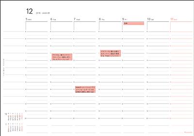 Googleカレンダーと連携する紙のタスク管理表「1マイ手帳」、7日フォーマット追加 -INTERNET Watch