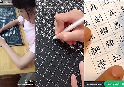 痛いニュース(ノ∀`) : 【画像】 まるでフォントのような美文字を書く中国の少女が話題に - ライブドアブログ