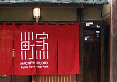 インターナショナルオープンデータデイ 2014 in 京都   Peatix