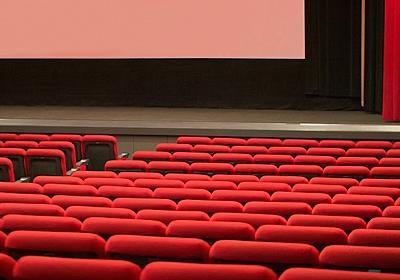 料金高すぎ、集中力もたない… 「映画館離れ」した人たちの声 | マネーポストWEB