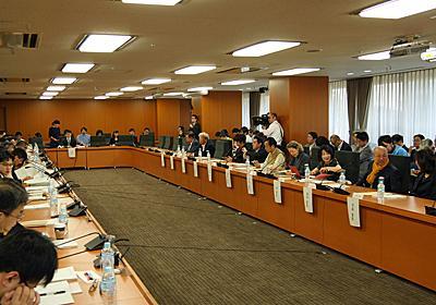 「ブロッキング法制化」反対派不在の報告会 「中間まとまらない」座長メモも公開 (1/2) - ITmedia NEWS
