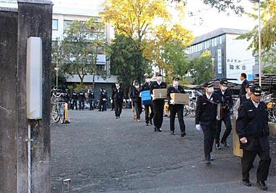 京大生の中核派系全学連幹部を逮捕 職員に暴行、職務妨害疑い 京都府警、拠点の「熊野寮」捜索 - 産経WEST