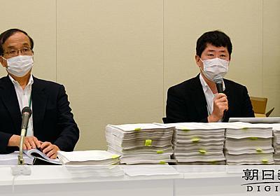 自死職員の妻、首相へ署名35万筆提出 森友問題再調査:朝日新聞デジタル