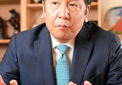 立憲・枝野代表「おかしな閣僚を選んだら総理の問題」:朝日新聞デジタル