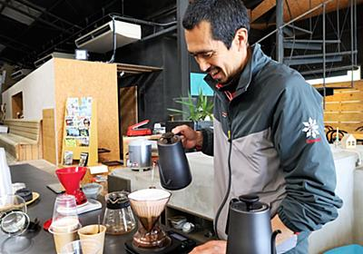 元サッカー日本代表の久保竜彦さんが光市でカフェ出店 自家焙煎コーヒー提供 - 周南経済新聞