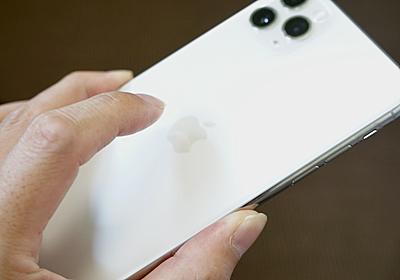 【iOS14新機能】「背面タップ」で、ショートカットが登録できる! これ便利! | ギズモード・ジャパン