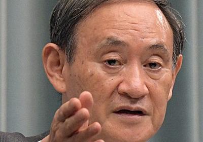 安倍首相保有の文書 菅氏、保全を明言せず 識者「重要な記録」 - 毎日新聞