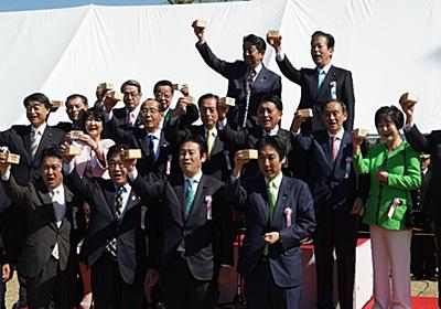 桜を見る会で露呈した政治劣化と安倍政権の行く末 - 星浩 論座 - 朝日新聞社の言論サイト